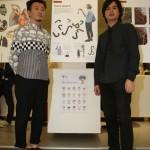 concorso-internazionale-di-design-pelle-2011-i-vincitori0